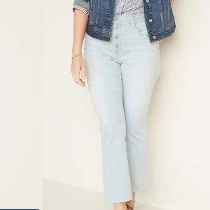 High-Waisted Button-Fly Flare Capri jeans. Size 18